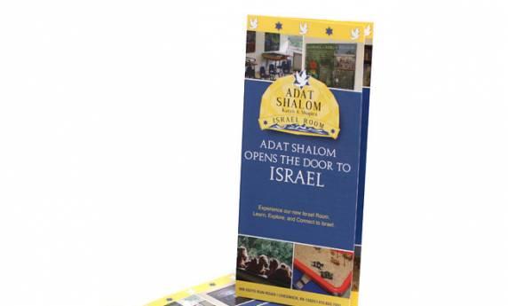 Adat Shalom Brochure Design