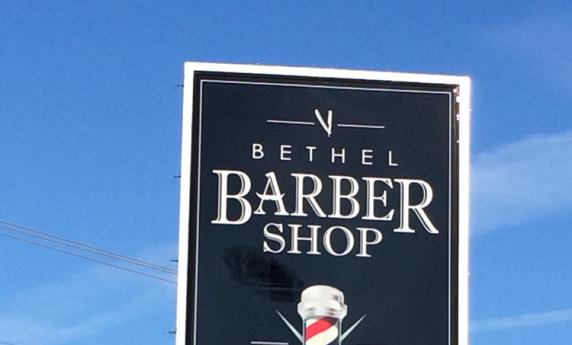 Bethel Barber Shop Sign
