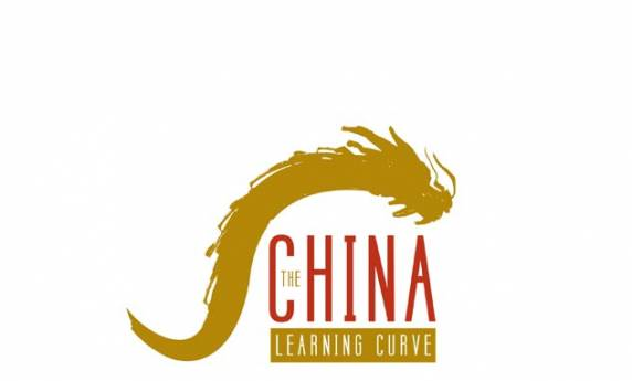 The China Learning Curve Logo Design